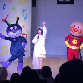 「神戸アンパンマンこどもミュージアム」ドリーミングふれあいコンサート♪