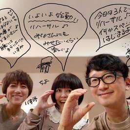 「カズン~素敵なmusic~今こそ歌で旅しよう! 」 開催!!