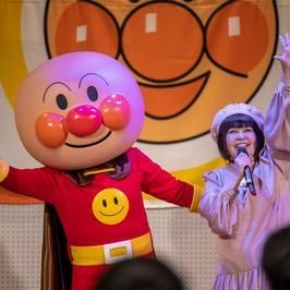 横浜アンパンマンこどもミュージアム♪元気100倍!コンサート♪