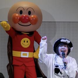 横浜アンパンマンこどもミュージアム ドリーミング元気100倍コンサート♪
